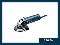 Угловая шлифмашина BOSCH GWS 8-125 ( Болгарка Бош GWS 8-125) 820 вТ/125 круг
