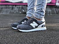 New Balance 574 кроссовки мужские женские серые осенние кросовки