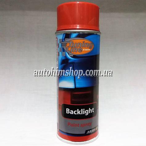 Лак тонировочный для пластиковых фар Motip красный 400 мл, фото 2