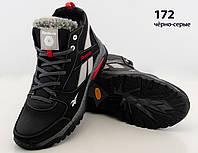 Ботинки мужские зимние кожаные черные Reebok