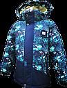 Детская зимняя куртка с меховой подстежкой для мальчика Скай размеры 116- 122, фото 5