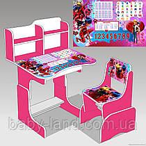 """Парта-стіл дитяча шкільна растишка """"Леді Баг"""" 033 Малинова"""