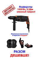 Перфоратор прямой Дніпро-М RH-100Q, два быстросъемных патрона! Фирменные наколенники и перчатки в Подарок!, фото 1