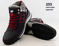Обувь ботинки мужские зимние спортивные кожаные New Balance 253_2 сине-серо-красные