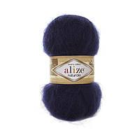 Alize Naturale № 58 темно синий