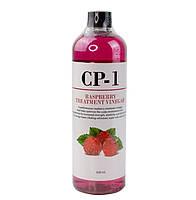 Кондиционер-ополаскиватель Esthetic House CP-1 Raspberry Treatment Vine 500ml