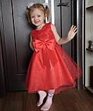 Детские нарядные платья с розочками и блестками Разные цвета, фото 8