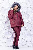 Женский зимний костюм  АШ327/1 (бат), фото 1