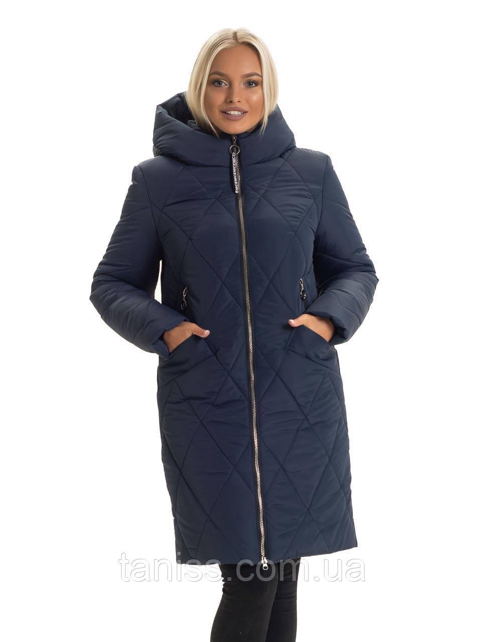 Зимний, женский пуховик большого размера,без меха. капюшон вшитый.размеры 44,46,48,50 синий(136-1)
