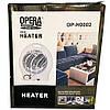 Тепловентилятор OPERA OP-H0002 2000Вт, фото 2