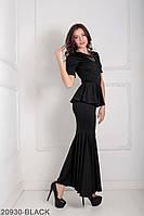 Елегантне вечірнє плаття-рибка з коротким рукавом і басками на талії Amalia