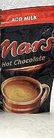Горячий шоколад Mars