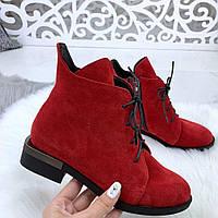 Модные замшевые ботинки, фото 1