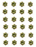 Серьги - гвоздики,12 пар, фирма Xuping.Камни: оливковый циркон. Цвет: позолота. Диаметр серьги 5 мм.