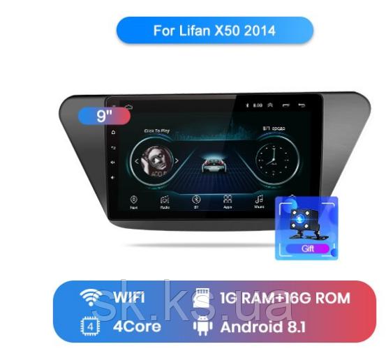 Junsun 4G Android магнитола для  Lifan X50 wifi