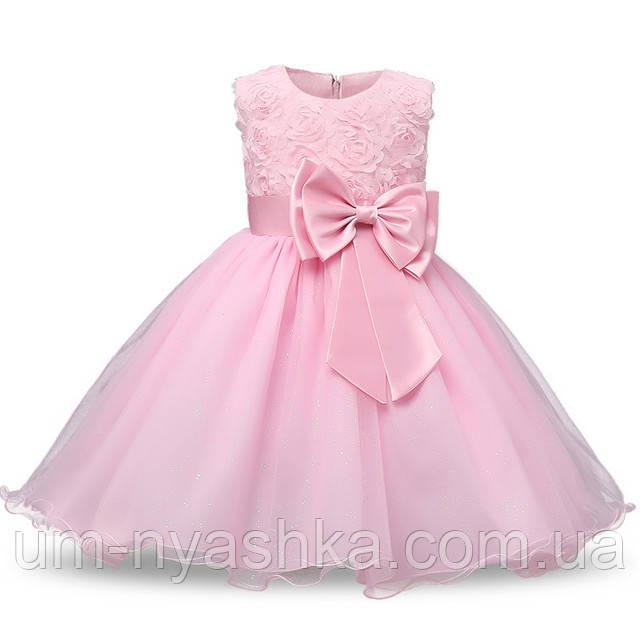 нежно-розовое нарядное платье на девочку