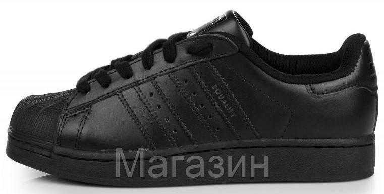 Женские кроссовки Adidas Superstar Supercolor Night Navy Адидас Суперстар Суперколор черные