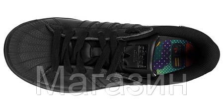 Женские кроссовки Adidas Superstar Supercolor Night Navy Адидас Суперстар Суперколор черные, фото 2
