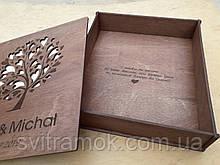 Подарункова дерев'яна яна коробка з гравіруванням