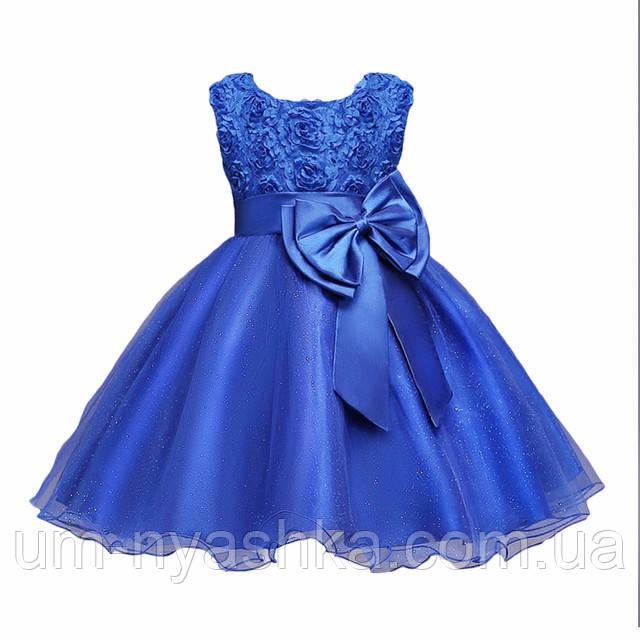 нарядное синее платье на девочку