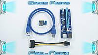 Райзер riser PCI-Ex x1 to x16, питание от Video PSU 6pin, Version 006C, USB, 0.6m, BLUE, майнинг