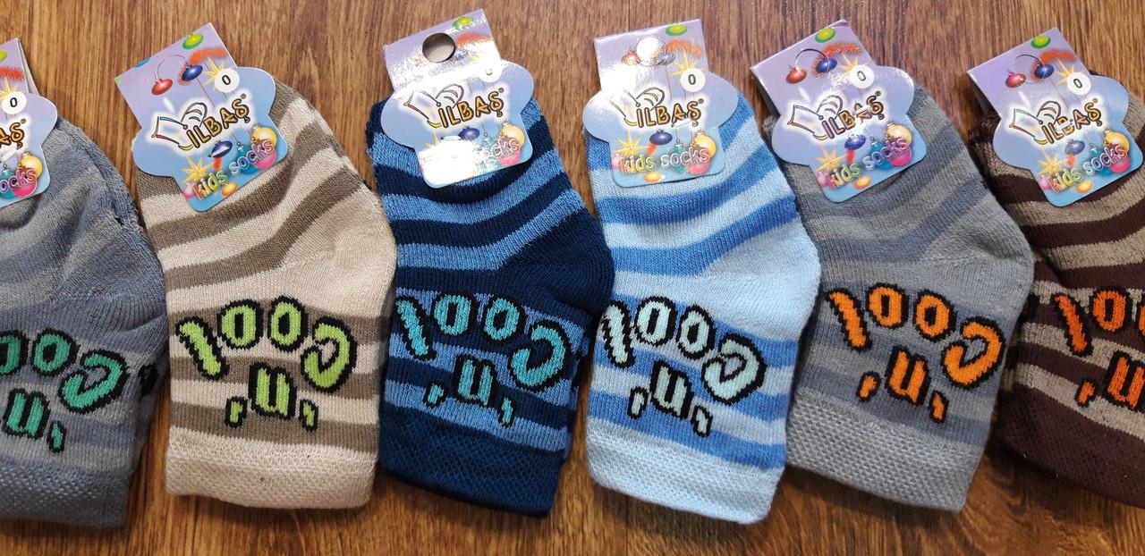 """Дитячі махрові шкарпетки""""ILBAS"""" Туреччина"""