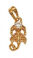 "Кулон ""Скорпион"" фирмы Xuping, цвет: позолота. Камни: белый циркон. Высота кулона: 2,1 см. Ширина: 8 мм."