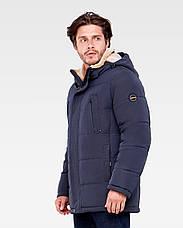 Зимняя мужская куртка Vavalon KZ-938 navy, фото 2