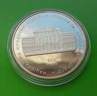 118 Юридична академія імені Ярослава Мудрого Юридическая академия 2004