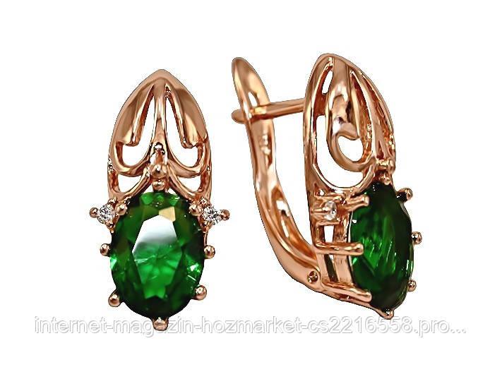 Серьги XР. Цвет:позолота с кр.от. Камни: зелёный и белый циркон. Высота серьги: 1,8 см. Ширина: 9 мм.