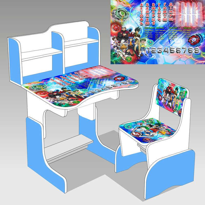 """Парта школьная """"Библэйд ЛДСП ПШ 037 (1) 69*45 см., цвет бело-голубой, + 1 стул"""