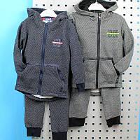 Теплый костюм для мальчика с начесом тм тм Crossfire размер 104,110