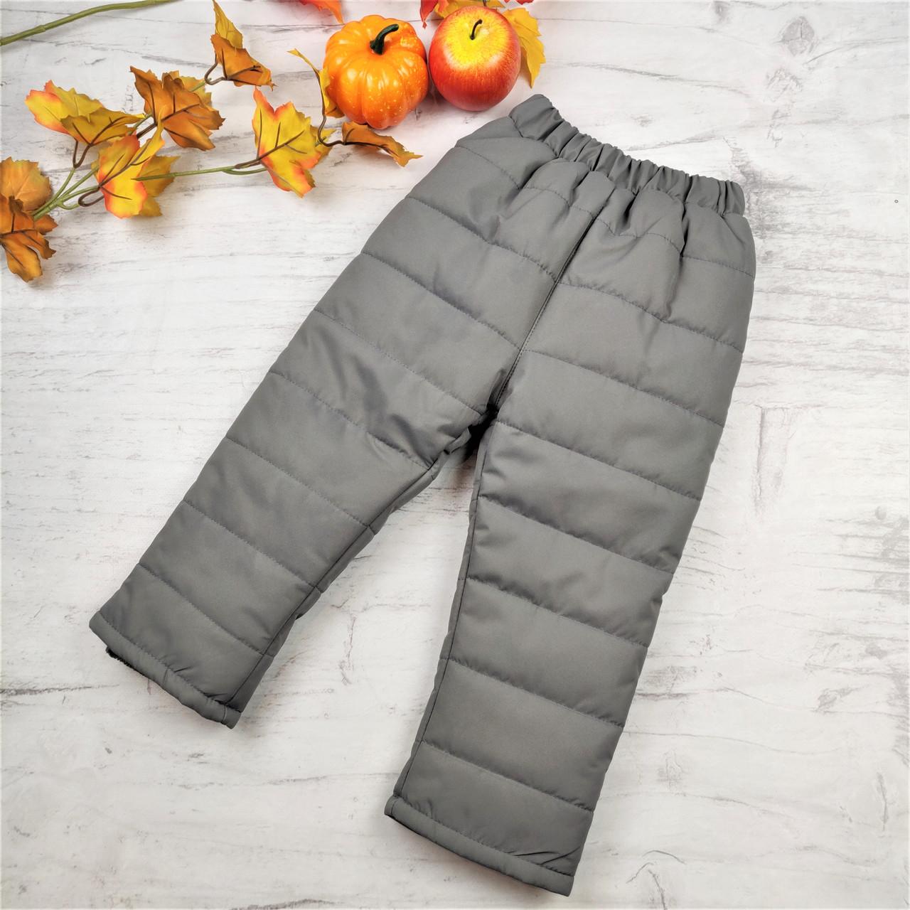 Детские зимние болоневые штаны (8шт) на мальчика на девочку, 98-140