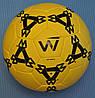 М'яч для футзалу Winner Match Sala розмір 4 pu