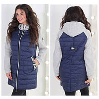 Куртка с трикотажными рукавами арт. 768/2 синяя / синий
