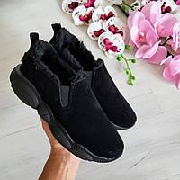 Повседневные теплые слипоны туфли спортивные женские зимние на меху натуральная замша без застежки черные