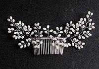 Гребінь-декор для волосся з перлами 26см, фото 1