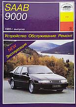 SAAB 9000   Модели с 1985 года   Эксплуатация • Устройство • Обслуживание • Ремонт