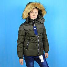 808зел Куртка зимняя для мальчика Хаки тм Child Hood размер 4,6,8