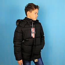 1716чер Зимняя куртка на мальчика Черная с капюшоном и мехом тм Child Hood размер 6,8,10,12