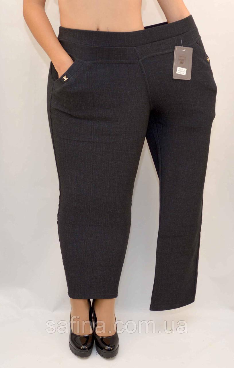 Утеплённые женские брюки L-5XL зима