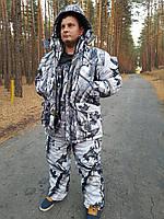 Зимний  костюм для рыбалки и охоты   Белый  лес береза  из ткани Дюспобондинг  усиленный   Супер качество !!!!