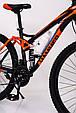 Горный велосипед на амортизации HAMMER ACTIVE 26-S211 Сборка 85% Япония Shimano Двухподвес от 160 см Оранжвевый, фото 6