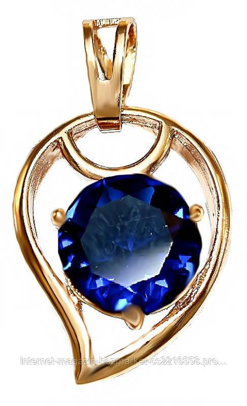 Кулон  фирмы Xuping, цвет: позолота. Камни: синий циркон. Высота кулона: 2.7 см. Ширина:16 мм.