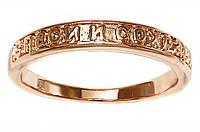"Кольцо ""Спаси и Сохрани"" фирмы Xuping, цвет: позолота с кр.от. Ширина кольца: 3,5 мм. Есть с 17 р. по 24 р."