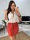 Женская кожаная юбка выше колена с молнией 58jus301, фото 3