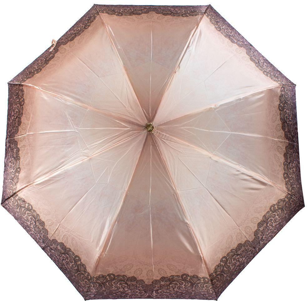 Жіночий парасольку автомат Trust рожевий