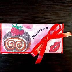 """Подарунковий конверт - """"На пироженко"""" (рос.яз.)"""