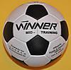 М'яч футбольний Winner Mid Training