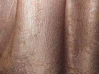 Блекаут однотонный